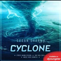 Gagan Sharma all songs 2019