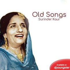 Mawan Te Dhiyan Ral Betthiyan song download by Surinder Kaur