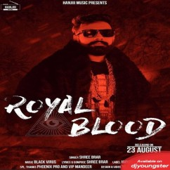 Royal Blood song download by Shree Brar