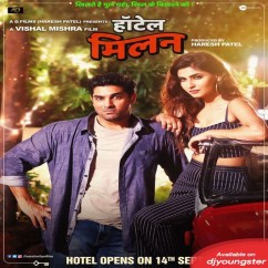 Hotel Milan song download by Harshit Saxena