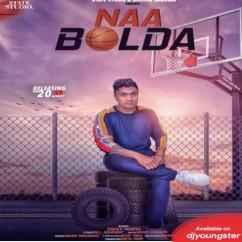 Naa Bolda Savvy Nagra mp3