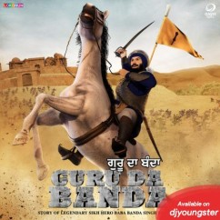 Ikk Noori Insaan song download by Mandeep Dhaliwal