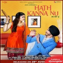 Hath Kanna Nu song download by Jass Cheema