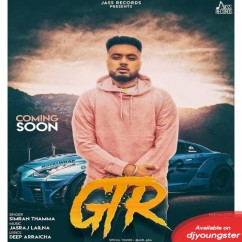 GTR song download by Simran Thamma