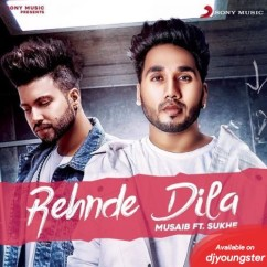 Rehnde Dila song download by Musaib