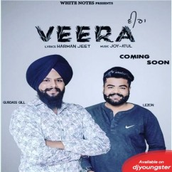 Veera song download by Gurdass Gill