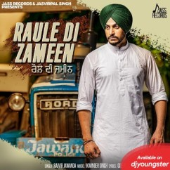 Raule Di Zameen song download by Rajvir Jawanda