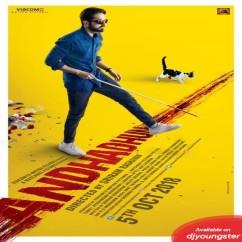 Wo Ladki song download by Arijit Singh