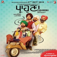 Tich Button song download by Kulwinder Billa