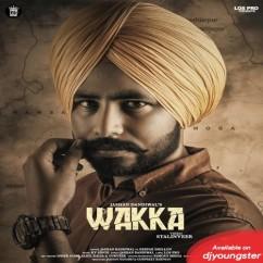 Wakka song download by Jashan Dandiwal