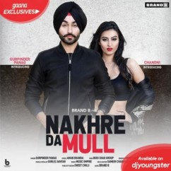 Gurpinder Panag all songs 2019