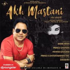 Amar Arshi all songs 2019