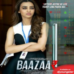 Adhura Lafz song download by Rahat Fateh Ali Khan