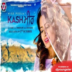 Kashmir song download by Miss Pooja