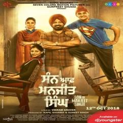 Son Of Manjeet Singh song download by Kamal Khan