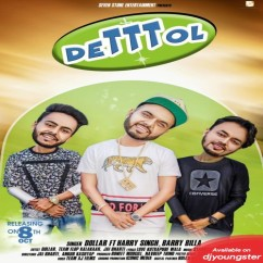 Dettol song download by Dollar