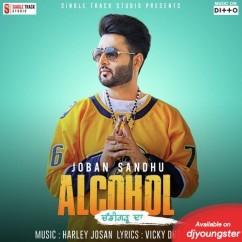 Alcohal Chandigarh Da song download by Joban Sandhu