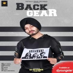 Back Gear song download by Virasat Sandhu