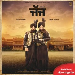 Judge song download by Rami Randhawa