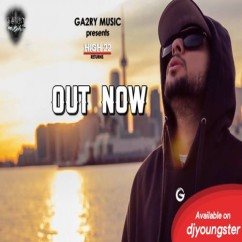 High 22 Returns song download by Garry