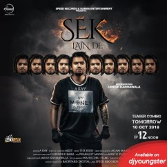 Sek Lain De song download by AKay