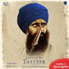 Santan Di Tasveer song download by Dhadi Tarsem Singh Moranwali