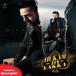 Hukam Da Yakka song download by Gippy Grewal