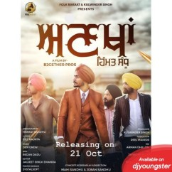 Ankhaan song download by Himmat Sandhu