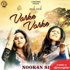 Nooran Sisters all songs 2019