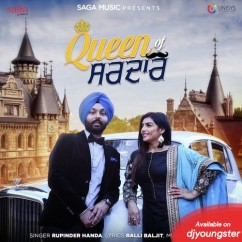Queen Of Sardar song download by Rupinder Handa