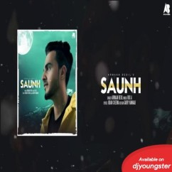 Soh song download by Armaan Bedil