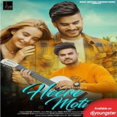 Heere Moti song download by Kadir Thind