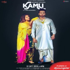 Kamli song download by Mankirt Aulakh