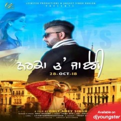 Narka Ch Jayengi song download by Ravi Saheby