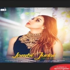 Lambi Judai song download by Dolisha