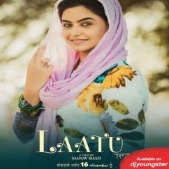 Lalariya song download by Kamal Khan
