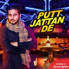 Putt Jattan De song download by Surjit Khan