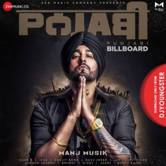 Shehar Vich Galan ft Jaz Dhami song download by Manj Musik