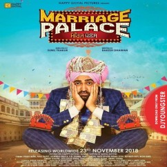 Marriage Palace-Sharry Maan