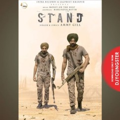 Stand song download by Ammy Gill