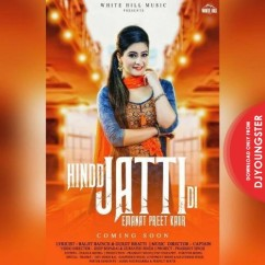 Hindd Jatti Di song download by Emanat Preet Kaur