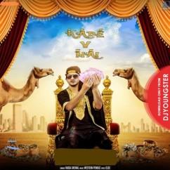 Kade Vi Nahi song download by Vadda Grewal
