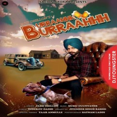 Burraahhh Burraahhh song download by Jassi Dhillon