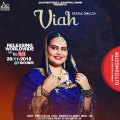 Viah song download by Deepak Dhillon