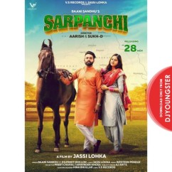 Sarpanchi song download by Baani Sandhu