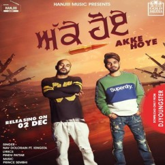 Akke Hoye song download by Nav Dolorain