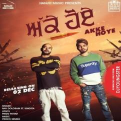 Akke Hoye song download by Nav Dolorain