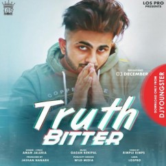 Truth Bitter Aman Jaluria mp3