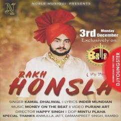 Rakh Honsla song download by Kamal Dhaliwal
