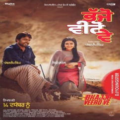 Chunni Cho Asmaan song download by Bir Singh